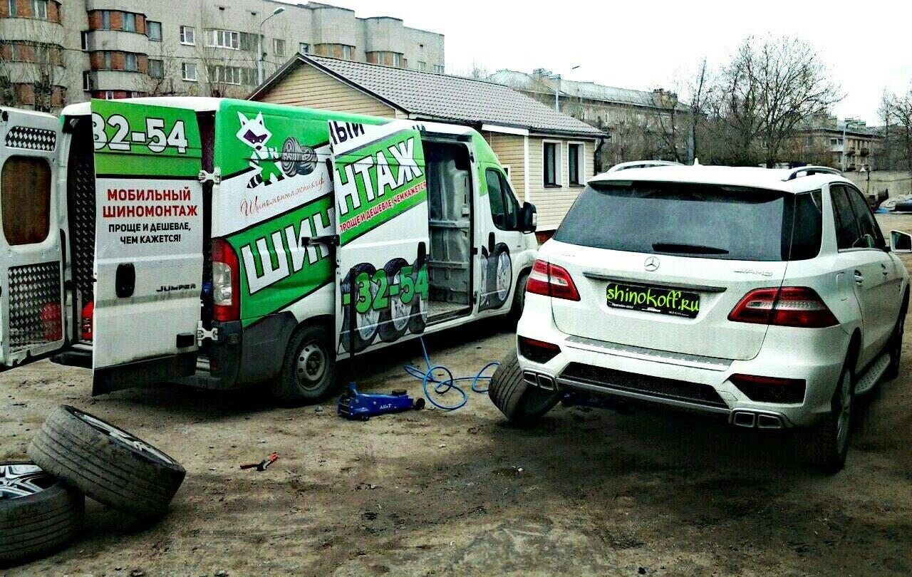 Шиномонтажка в СПб